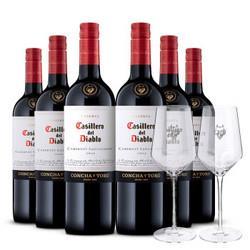 CasillerodelDiablo红魔鬼智利原瓶进口红酒干露红魔鬼红葡萄酒750ml*6瓶整箱装赤霞珠 318元