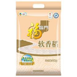 福临门 软香稻苏北大米 10kg
