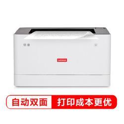 Lenovo联想领像L100D黑白激光自动双面打印机