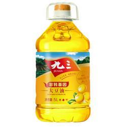 九三非转基因大豆油一级5L58.9元