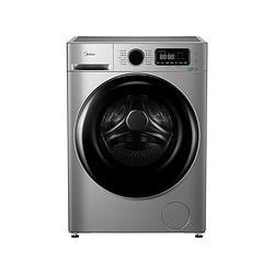 9日0点:Midea 美的 MD100VT707WDY 直驱变频 洗烘一体机 10kg