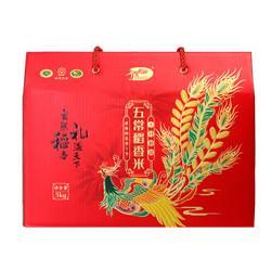 十月稻田五常稻香米年货节日高档礼盒5kg*2件139元(合69.5元/件)