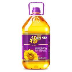 福临门食用油压榨一级葵花籽油3.09L 44.95