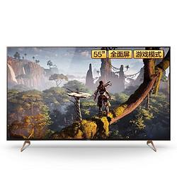 SONY索尼KD-55X9100H55寸4K液晶电视4499元