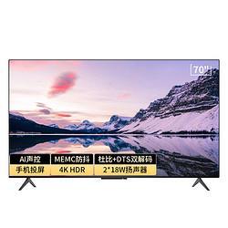 Hisense海信VIDAA70V1F-S70英寸4K液晶电视1824元
