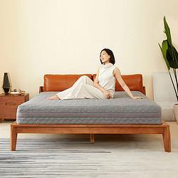 8H软硬可选黄麻护脊床垫MS3cm乳胶独袋弹簧床垫软硬两用厚25cm 1894元