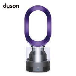 dyson戴森戴森(Dyson)AM10风尚紫多功能紫外线杀菌加湿器杀死99.9%的细菌喷射细腻水雾整屋循环加湿适合婴儿3890元