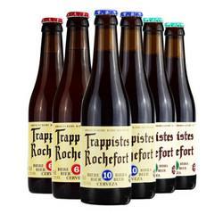 TrappistesRochefort罗斯福比利时进口精酿啤酒10号*2/8号*2/6号*2组合装330*6瓶 99