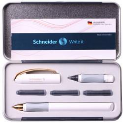 德国施耐德(Schneider)钢笔成人学生用练字套装双笔头钢笔+走珠笔进口两用签字笔金色年华白色*2件    220.2元(需用券,合110.1元/件)