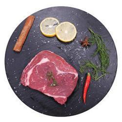 HONDOBEEF恒都牛肉恒都澳洲眼肉牛排750g
