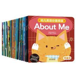 《乐乐趣・幼儿英语分级阅读预备级》(35册)    26.8元