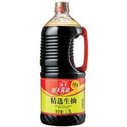 海天精选生抽酱油1.75L 9.8元