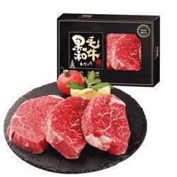 元盛龙江和牛A2(M5)国产牛肉原切和牛牛排220g/盒74.5