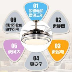 TCL清莹系列LED吊扇灯36寸25W 279元