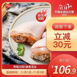 凤祥生鸡琵琶腿500g*6新鲜冷冻大鸡腿烧烤卤味炸鸡食材0激素添加66.9元