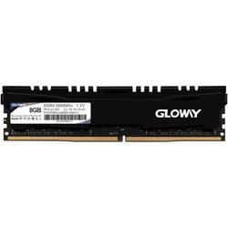 GLOWAY光威悍将DDR42666MHz台式机内存8GB    239元