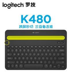 罗技K480多设备蓝牙键盘苹果安卓手机无线键盘黑色149元