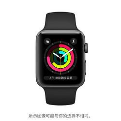 Apple苹果WatchSeries3深空灰色铝金属表壳+黑色运动型表带