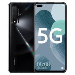 HUAWEI华为nova65G智能手机8GB128GB宝石蓝2899元