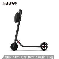 Ninebot九号电动滑板车(标准版)挂包套装成人学生迷你便携可折叠双轮休闲体感车1449元