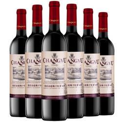 CHANGYU张裕橡木桶醇酿赤霞珠干红葡萄酒750ml*6瓶整箱装国产红酒 208元