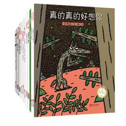 《宫西达也智慧与勇气绘本》(全11册)