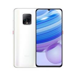 Redmi红米10XPro5G智能手机8GB+256GB星露白 1529元