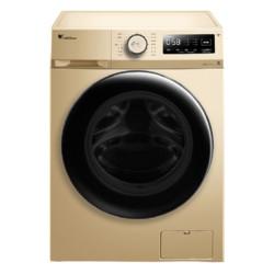 LittleSwan小天鹅TG100PURE滚筒洗衣机10kg金色 1849元(需用券)