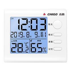 CHIGO志高HTC-1精准温湿度计 14.9元