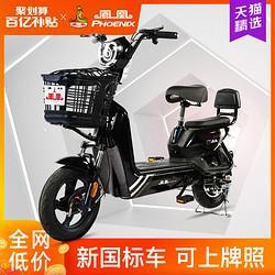 凤凰电动自行车成人电瓶车男女款小型便携电动代步车踏板助力单车 969元
