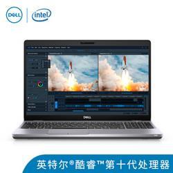 DELL戴尔戴尔(DELL)Precision3550新锐版15.6英寸设计师移动图形工作站笔记本I7-10510U/8G/512G固态/P5202G 7899元
