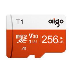 aigo爱国者256GBTF(MicroSD)存储卡U3A1V304KT1高速内存卡读速97MB/s适用手机行车记录仪监控