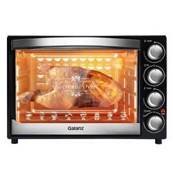 Galanz格兰仕K42电烤箱40L 209元(包邮、需用券)