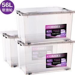 清野の木高透塑料收纳箱56L三个装XL特大号透明加厚衣物整理箱玩具储物箱89