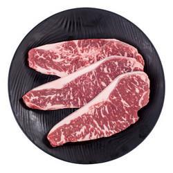 TenderPlus天谱乐食天谱乐食澳洲M5和牛西冷原切牛排套餐450g/套(3片)谷饲和牛肉生鲜188.1元(需买2件,共376.2元)