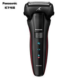 Panasonic松下ES-LL20电动剃须刀 439
