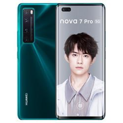 HUAWEI华为nova7?Pro5G手机8GB+128GB绮境森林3599元