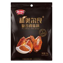 JUMEX极美滋新奥尔良烤鸡翅腌料浓香136g 10.43元