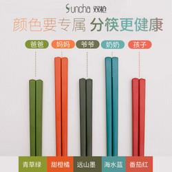 SUNCHA双枪Suncha双枪合金筷子彩虹款5双装24.68元(需买2件,共49.36元)