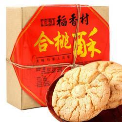 DXC稻香村稻香村桃酥糕点蛋糕面包早餐零食饼干地方特产合桃酥500g    10.43