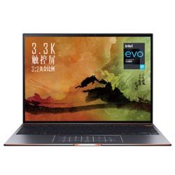 ASUS华硕灵耀X纵横13.9英寸笔记本电脑(i7-1165G7、16GB、1TB)    9999元