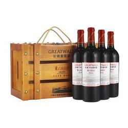 GreatWall长城长城耀世东方特藏1988高级赤霞珠干红葡萄酒750ml*4瓶木箱装中粮出品 369.5