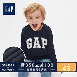 Gap盖璞416759WE男婴徽标卫衣 89元