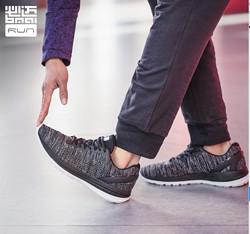 bmai必迈必迈MileXRMD003-110klite男女款网面跑步鞋 211.5元