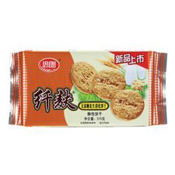 Silang思朗纤麸消化饼无添糖花生570g 13.91元(需买5件,共69.55元,需用券)