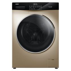PLUS会员:Haier海尔EG10012HB509G洗烘一体机10kg 2484.05