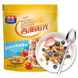 SEAMILD西麦燕麦片水果麦片代餐干吃零食营养早餐冷冲烘焙水果500g袋独立包装 18.14元