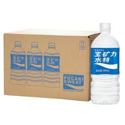 POCARISWEAT宝矿力水特电解质运动型饮料900ml*12瓶整箱装送一箱奥乐蜜c79.33元(需买3件,共238元,需用券)