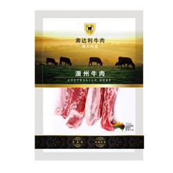 奔达利牛肉澳洲牛肉牛肋段500g 36.4元