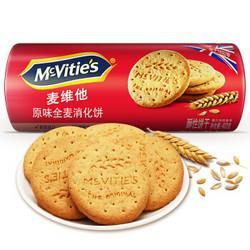 Mcvitie's麦维他全麦粗粮酥性消化饼干400g 5.4元(需买4件,共21.6元)